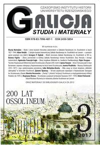 Galicia. Studies and materials No.  3/2017