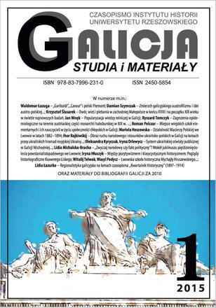 Galicia. Studies and materials No. 1/2015
